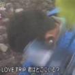 24時間テレビで子供の障害者を殴る放送事故!両足麻痺の少年を悪天候の中富士山登頂させる無茶企画で。