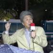鳥越俊太郎「カイヨー」??唱和を求めた街頭演説がおかしい。誰一人唱和についていけず現場は大混乱!